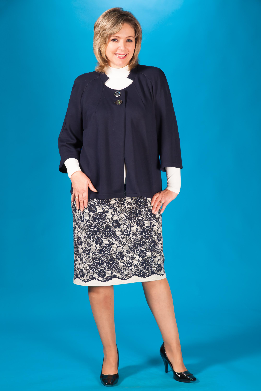Женская Одежда Милада