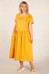 Платье Сабина Милада горчичное платье для полных женщин