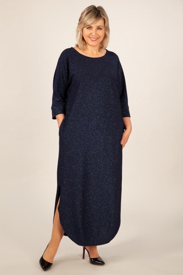 Милада { @items.0.main_image_alt }} Платье Стелла