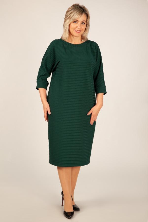 Милада миди платье в рубчик зеленого цвета Платье Беретта