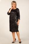 Платье Премьера Милада платье миди блестящее для вечернего выхода