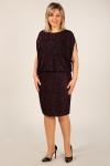 Платье Селин Милада вечернее платье 50 размера