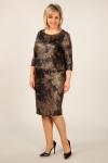 Платье Клара Милада золотое 50-64 размера