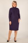 Платье Амаретто Милада для больших размеров с люрексом