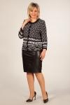 Юбка Ниса Милада модели кожаных юбок для полных женщин фото