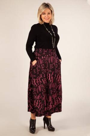 Юбка Буквы Милада юбка-колокол длинная большого размера