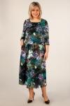 Платье Марта Милада разноцветное платье для пышных женщин