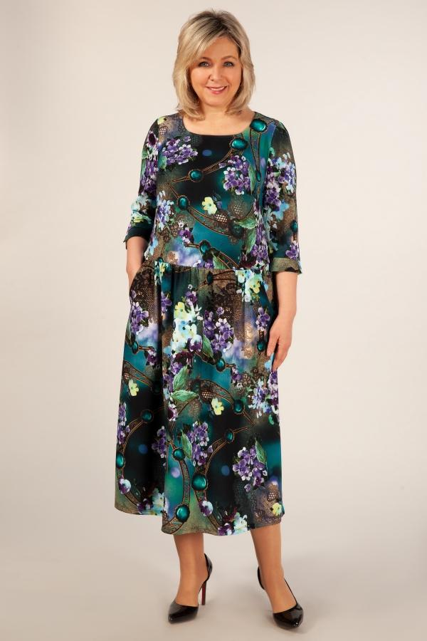 Милада разноцветное платье для пышных женщин Платье Марта
