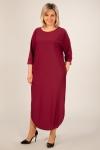 Платье Мона Милада платье в пол больших размеров