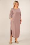 Платье Мона Милада платье в пол для полных