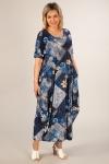 Платье Вероника-2 Милада макси длины