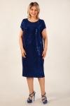 Платье Канны Милада миди с пайетками нарядное