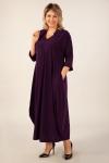 Платье Эмили Милада цвет баклажановый