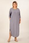 Платье Мона Милада свободное длинное