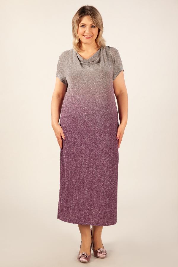 Милада макси длина градиент Платье Зарема