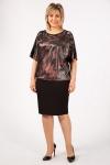 Блуза Кайя Милада для полных нарядная