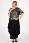 Блуза Кайя Милада с кружевом