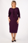 Платье Беретта Милада миди фиолетового цвета