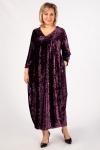 Платье Дорети Милада фиолетовый бархатное фото