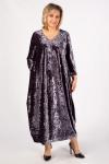 Платье Дорети Милада серое бархатное