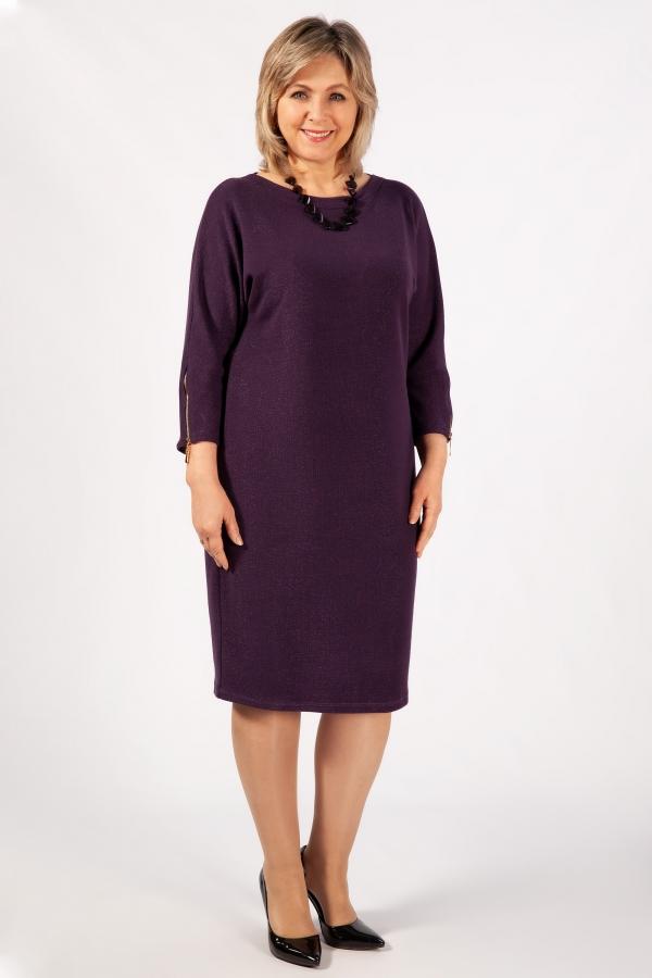Милада миди платье большой размер фото Платье Глория