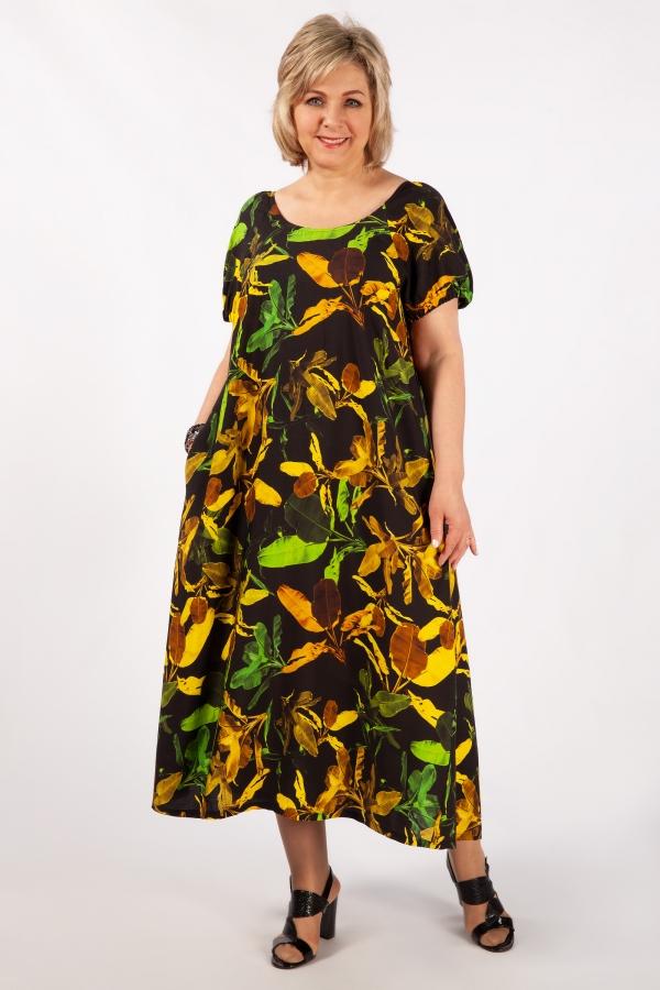 Милада цветочное макси Платье Лайма