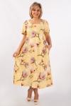 Платье Лайма Милада летнее платье в пол