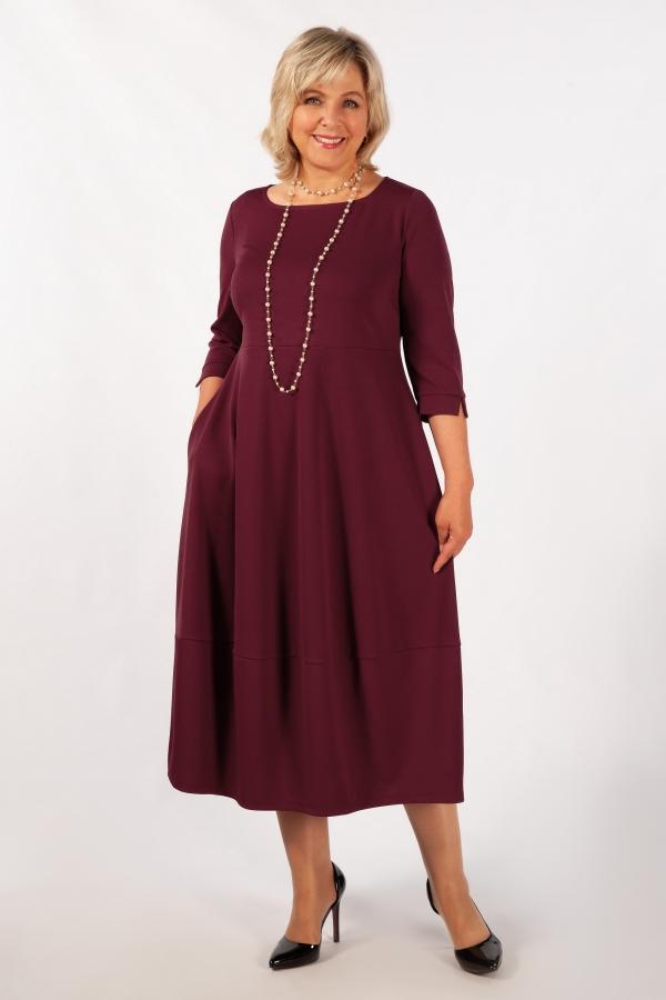 Милада приталенное Платье Трейси