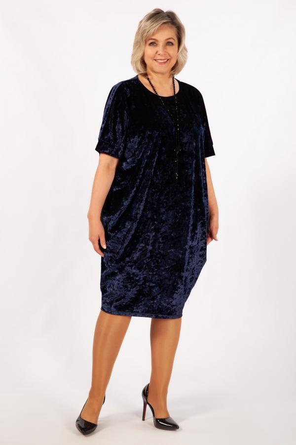 Милада для больших размеров с бархатом Платье Барбара