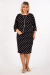 Платье Наоми Милада