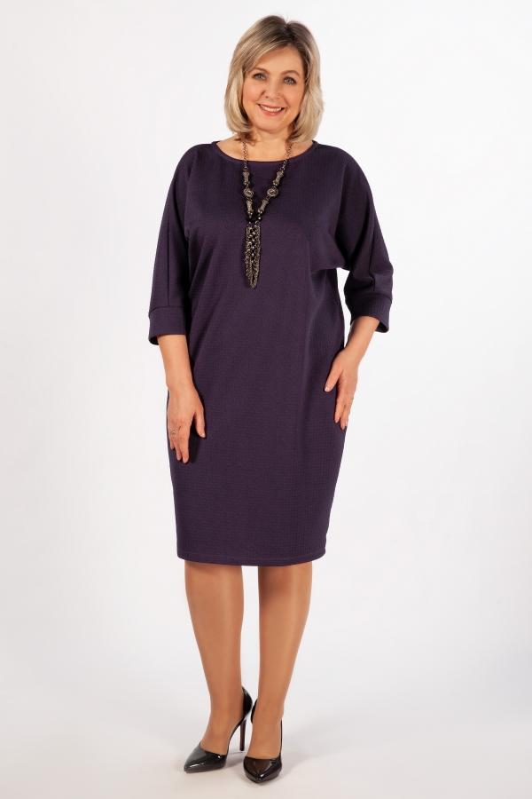 Милада больших размеров фиолетовое Платье Эдит