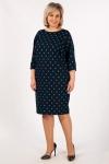 Платье Наоми Милада 64 размера