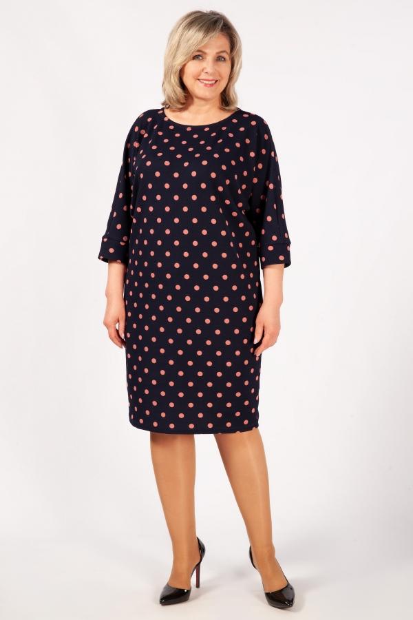 Милада горох больших размеров Платье Наоми