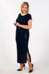 Платье Диор Милада макси блестящее