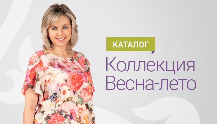 5fc0431528e1 Женская одежда больших размеров Милада оптом, интернет-магазин одежды для  полных